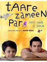 Taare Zameen Par |DVD