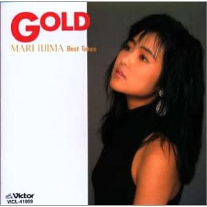 GOLD 飯島真理 BEST TAKES