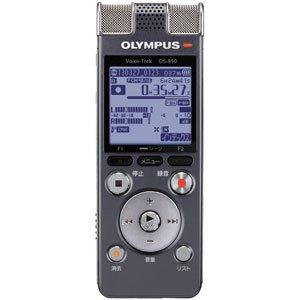 オリンパス リニアPCM対応ICレコーダー(チタングレー)OLYMPUS Voice-Trek (ボイストレック) DS-850-GRY
