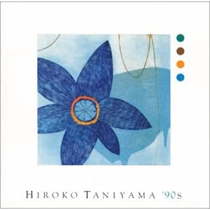 : HIROKO TANIYAMA '90s