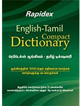 Rapidex English-Tamil Compact Dictionary