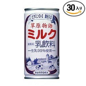 サントリー 草原物語ミルク 190g缶 1ケース 30本