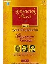 Gujaratnu Gaurav Vol. 2