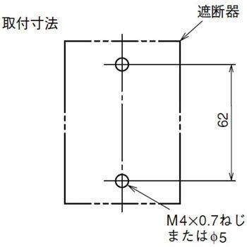 北京达商直销 三菱电机 安全ブレーカ bl-1c 20a nn 热线010-51282320