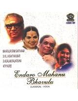Endaro Mahanu Bhavulu