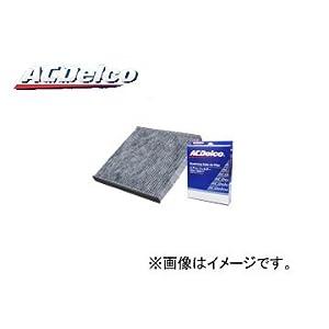 【クリックで詳細表示】ACDelco [ エーシーデルコ ] Cabin Air Filter [ エアコンフィルター ] 高性能活性炭入り脱臭タイプ [ 品番 ] CF113DJ: カー&バイク用品