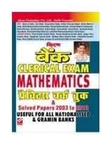 Bank Clerical Exam Mathmatics Practice Work Book [ With Solver Papers Of 03 To 10]