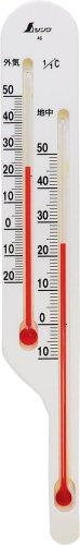 今年の9月は暑かった! 世界気温「史上最高」を更新