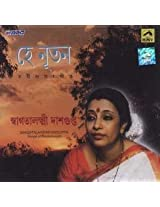 """Hey Nutan"""" Rabindra Sangeet"""