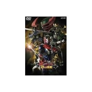 劇場版 仮面ライダー響鬼(ヒビキ)と7人の戦鬼の画像