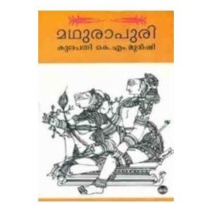 Madhurapuri