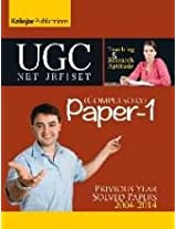 UGC NET Previous Year Solved Papers (2004-2014) Compulsory (Paper -1)