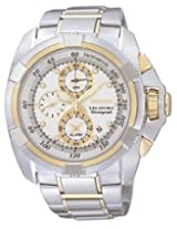 Seiko Designer Analog White Dial Men's Watch - SNAA92P1
