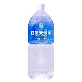 (お徳用ボックス)  日田天領水 ペットボトル 2L×10本入り
