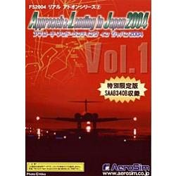 【クリックで詳細表示】FS2004 リアルアドオンシリーズ2 Approach & Landing in Japan 2004 Vol.1 特別限定版