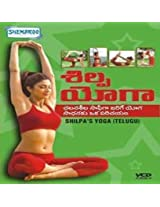 Shilpas Yoga - (In Telugu)