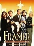 フレイジャー シーズン3 DVD-BOX