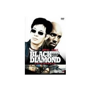 ブラック・ダイヤモンドの画像