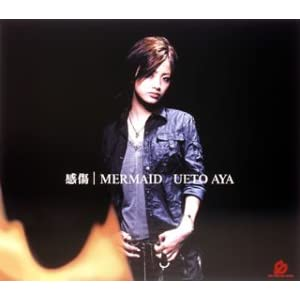 感傷 / Mermaid