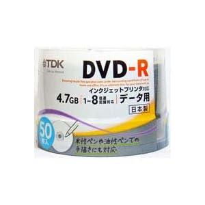 【クリックで詳細表示】TDK データ用DVD-R 4.7GB 1-8倍速 ホワイトプリンタブル 50枚スピンドル 日本製 DR47PB50PN: パソコン・周辺機器