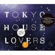 【クリックでお店のこの商品のページへ】TOKYO HOUSE LOVERS
