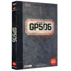 GP506の画像