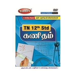 TN 12th Std Maths-Tamil