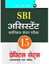 SBI: Assistants (Clerical Cadre) Practice Papers (With Tips for Online Test)