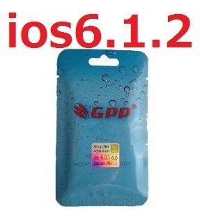 2013限定new GPP iPhone4s ios6.1.3 au softbank両対応gevey simロック解除アダプター 注文情報にて設定手順&apn設定など全てサポート