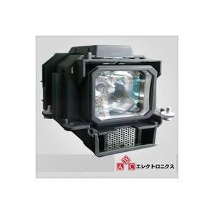 【クリックでお店のこの商品のページへ】【HAYASHI】【100%互換性】【CANON LV-LP24/ LV-LP25】プロジェクター交換用ランプ 【HA002】: 家電・カメラ
