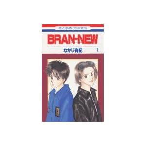 BRAN-NEW新好男孩