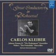 DVD 名指揮者の軌跡Vol.1 カルロス・クライバーのAmazon商品写真