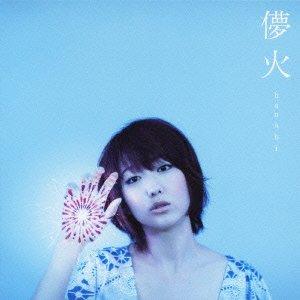 (TV-Variety)(720p) (AKB48G) AKB48 SHOW! ep47 141025