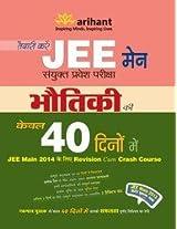 Taiyari Karein JEE Main Bhotiki Ki Keval 40 Dino Mein (Old Edition)