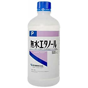 無水エタノールP 500ml【HTRC3】