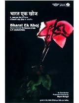 Bharat Ek Khoj (Economy Edition) - DVD