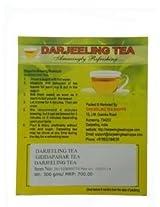Giddapahar tea Darjeeling Tea - 300 gms