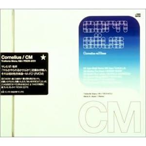 CM - Cornelius reMixes