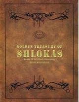 GOLDEN TREASURY OF SHLOKAS