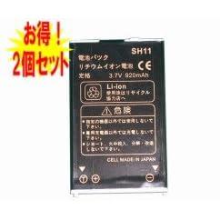 【クリックで詳細表示】【2個セット】FOMA SH903iTVの SH11 (三洋セル)対応バッテリー
