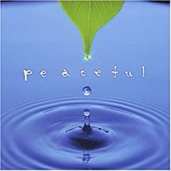 peaceful uhiv -N[[VEAo-