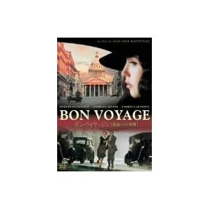 ボン・ヴォヤージュの画像