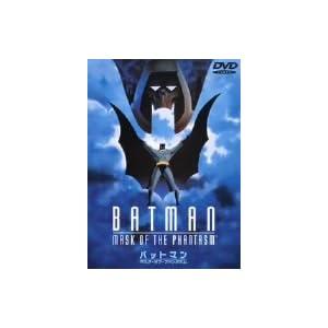 バットマン/マスク・オブ・ファンタズムの画像