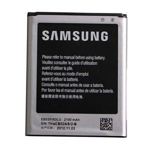 Samsung EB535163LUCINU battery