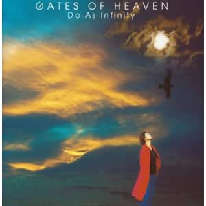 GATES OF HEAVEN (CCCD)
