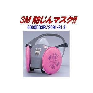 【クリックで詳細表示】3M 防塵マスク #6000 DDSR/2091-RL3 M: 産業・研究開発用品