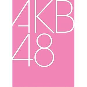 『第2回 AKB48 紅白対抗歌合戦』