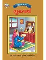 Bharat Ke Tyohar Guru Parv