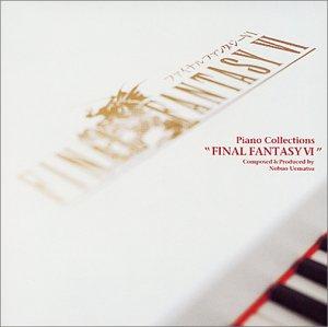 ファイナルファンタジー6 ピアノコレクションズ