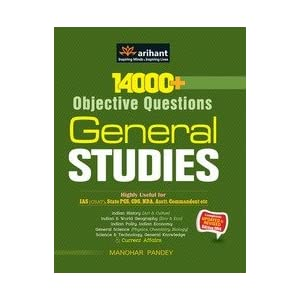 14000 + Objective Questions: General Studies (Old Edition)